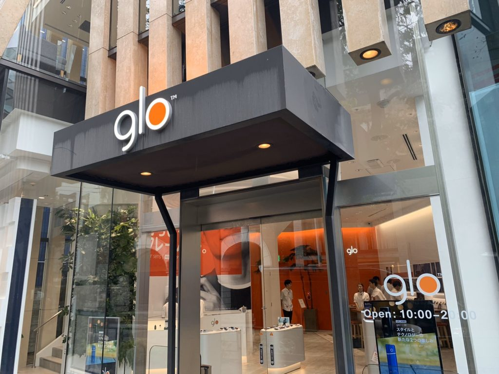 glo official store aoyama