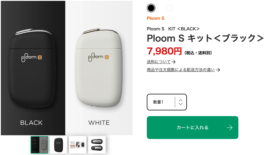 ploom s official store image