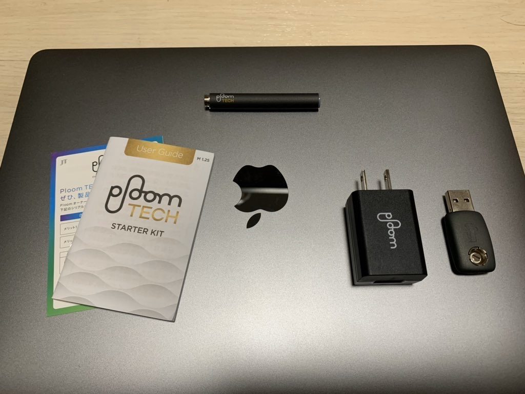 ploom tech belongings image