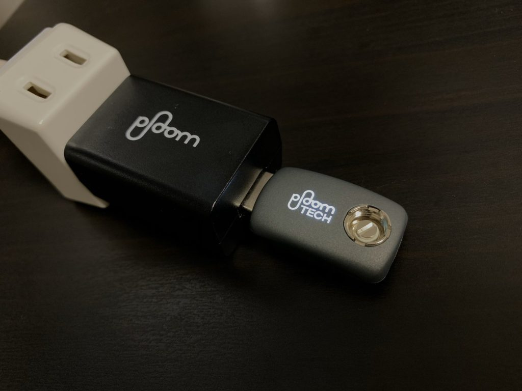 ploom tech charger image