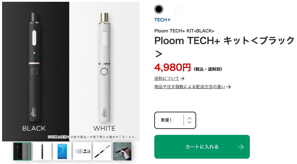 ploom tech plus official store image