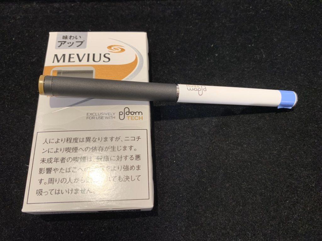MEVIUS-REGULAR-for-Ploom-TECH-2