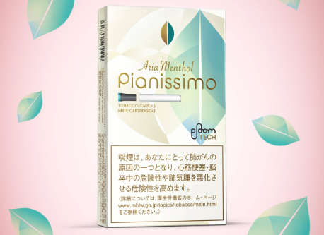 Pianissimo Aria Menthol for Ploom TECH