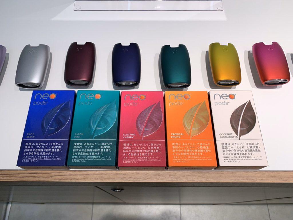 glo sens 5 flavours