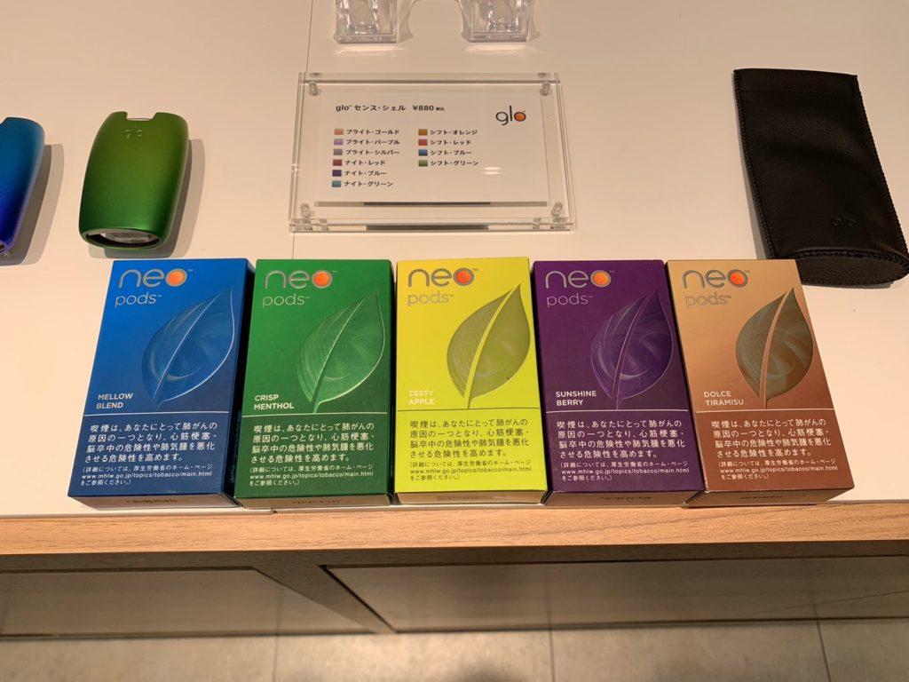 glo sens 5 flavours 2