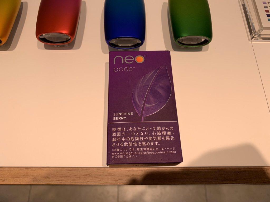 glo sens flavour neo ice blue berry