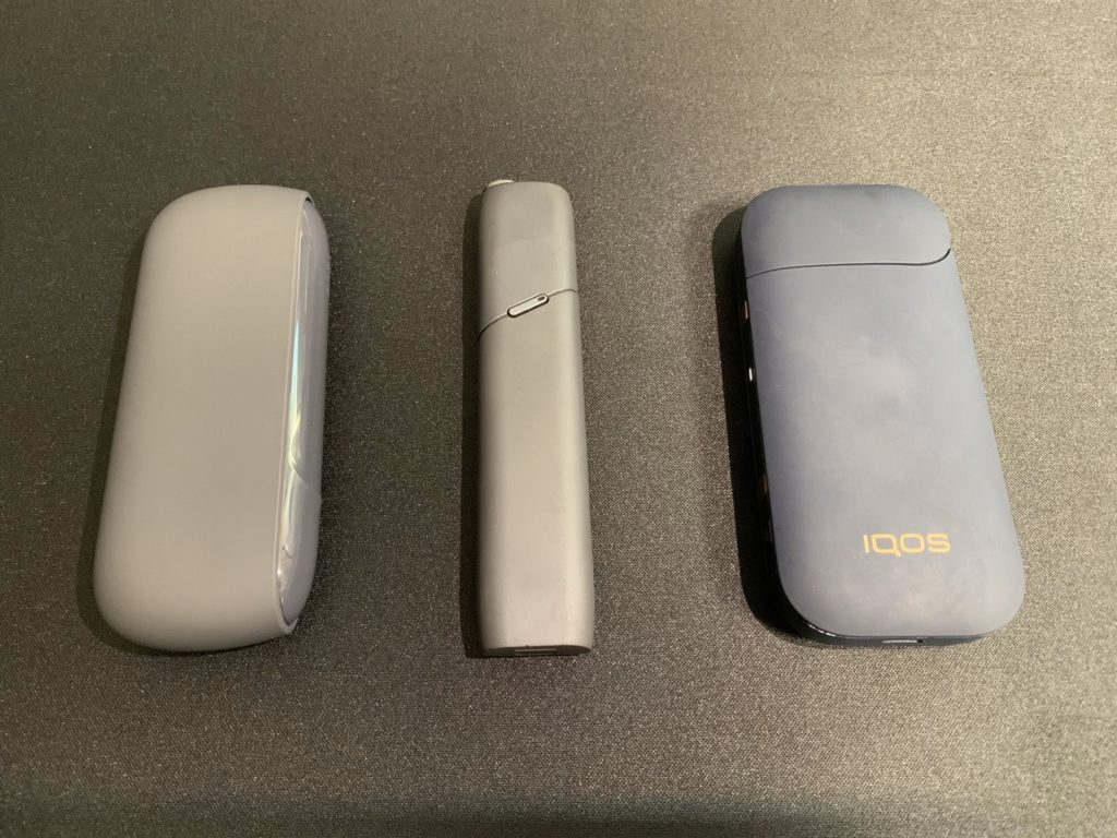 iqos 3 duo multi 2.4plus charger comparison