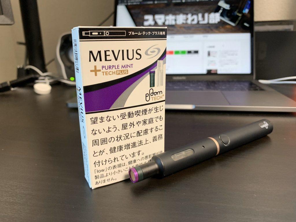 mevius purple mint for ploom tech plus image