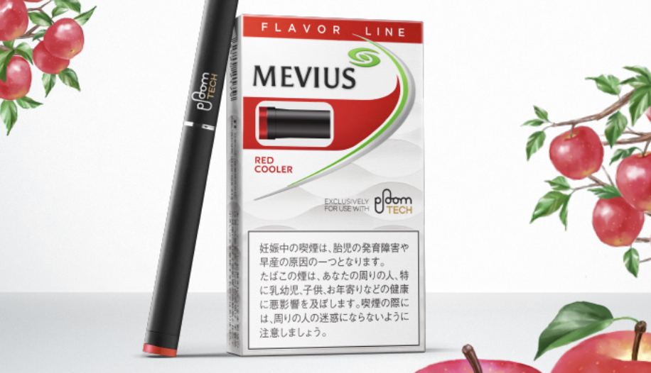 mevius red cooler for ploomtech
