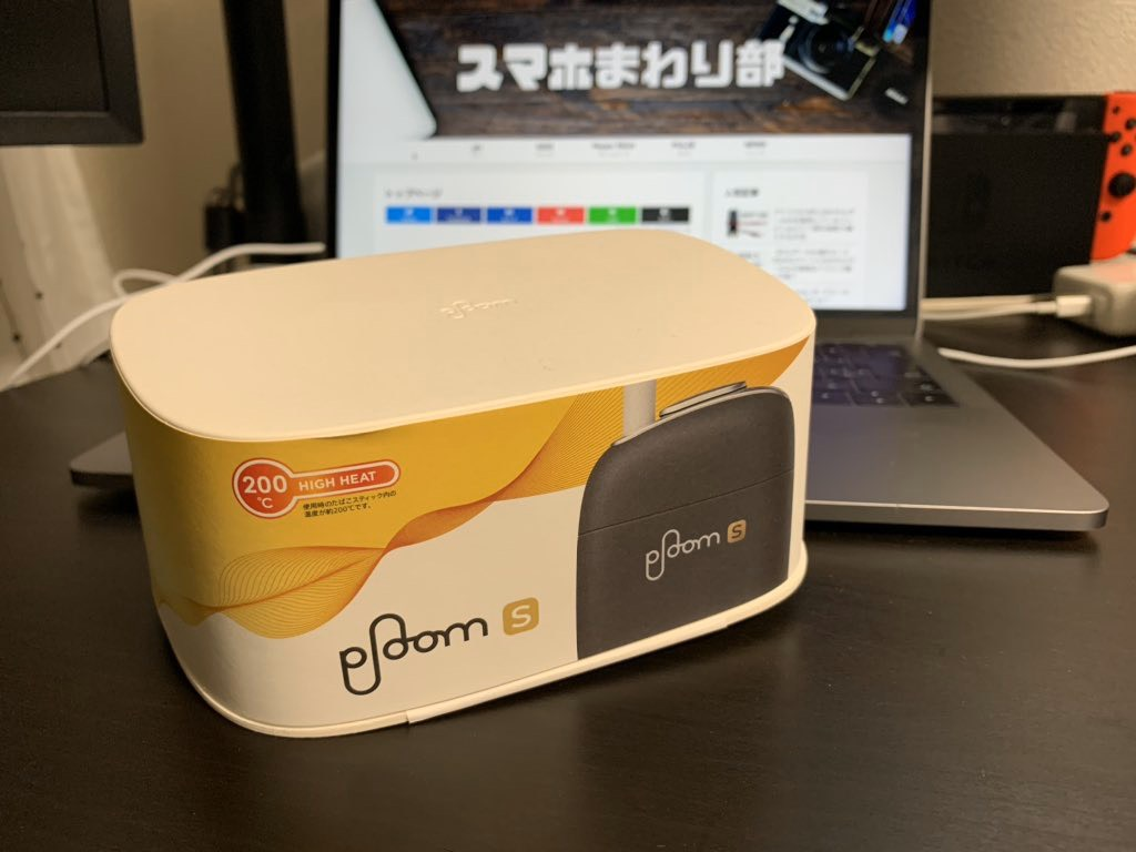 ploom s box image
