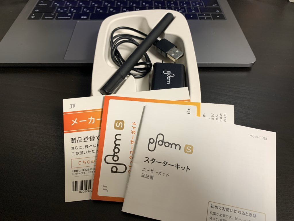 ploom s kit belonging