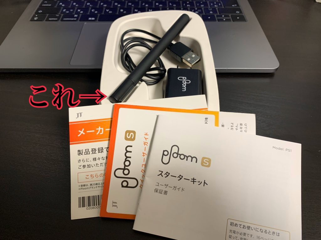ploom s official cleaning kit image