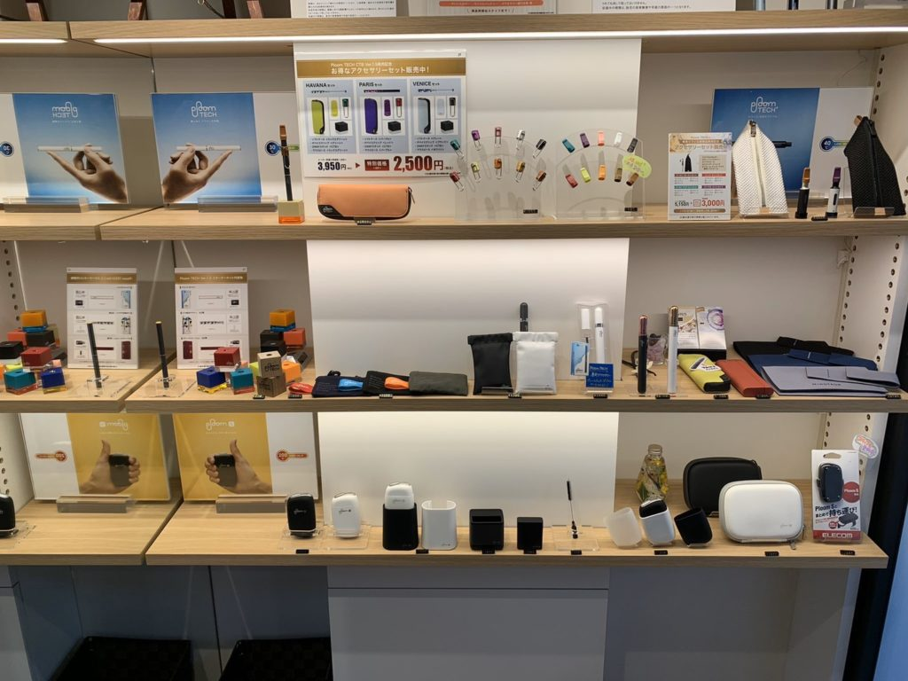 ploom shop products image