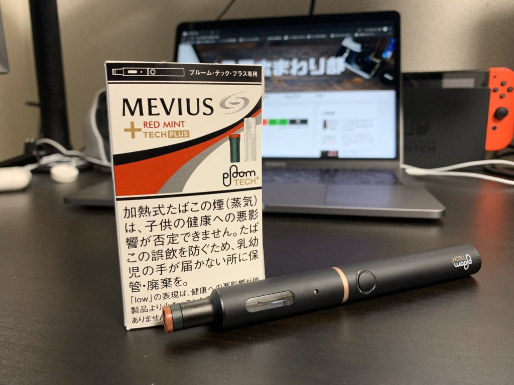 ploomtech plus mevius red mint image
