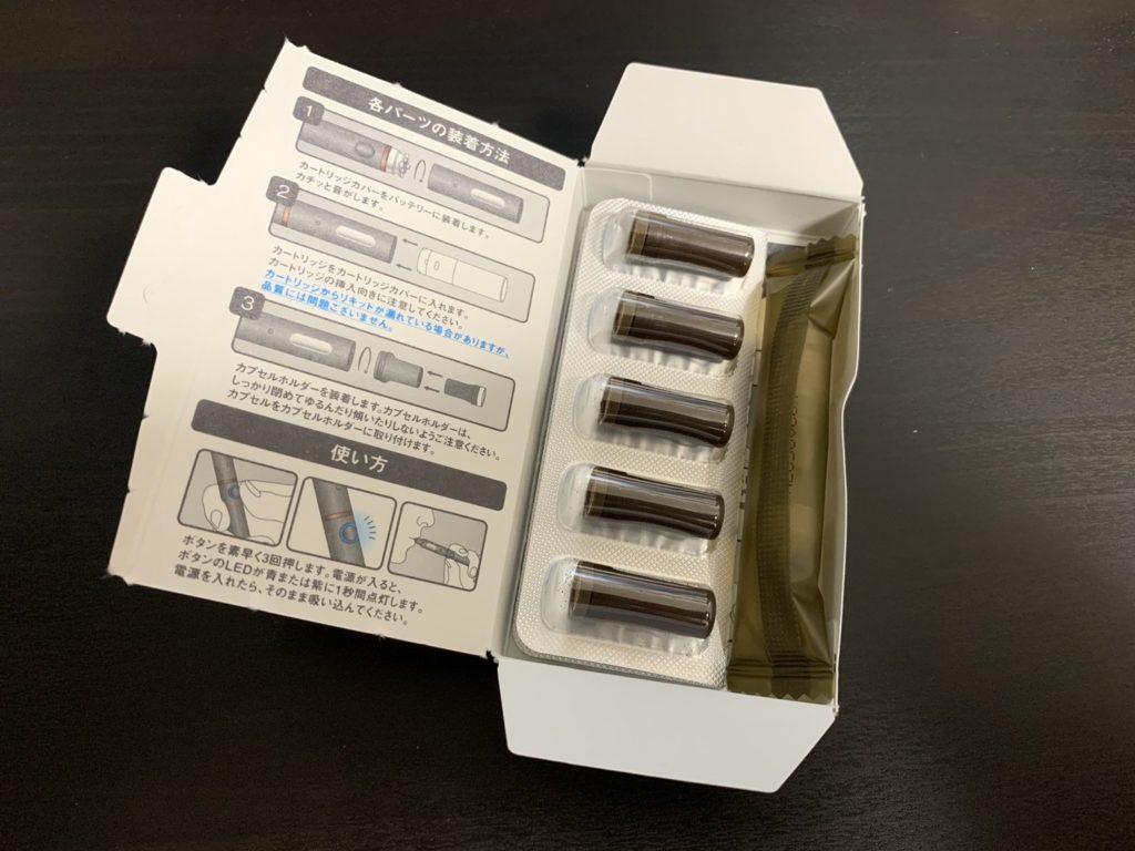 ploomtechplus mevius gold roast inside image プラス用たばこカプセル5個 プラス専用カートリッジ1個