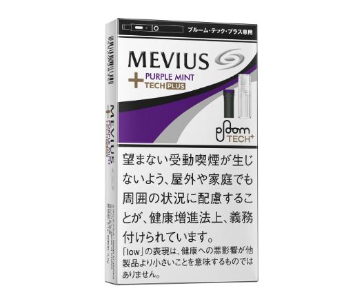 MEVIUS PURPLE MINT FOR Ploom TECH+