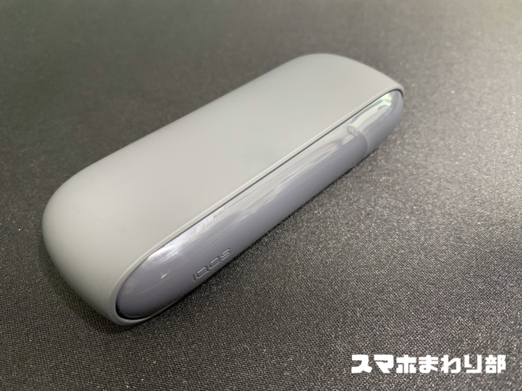 iQOS 3 DUO charger image