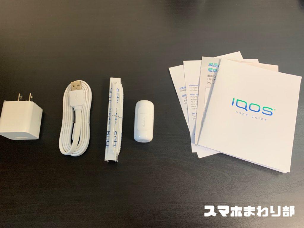 iqos 2.4 plus accessories image