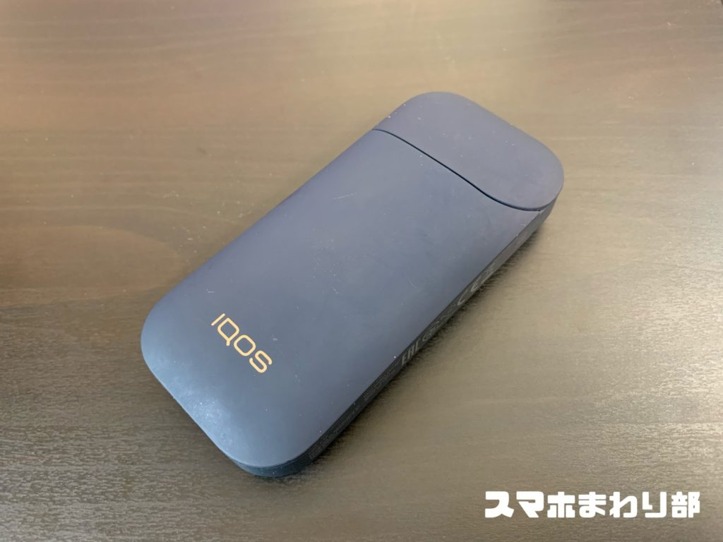 iqos-2.4-plus-charger-back-image