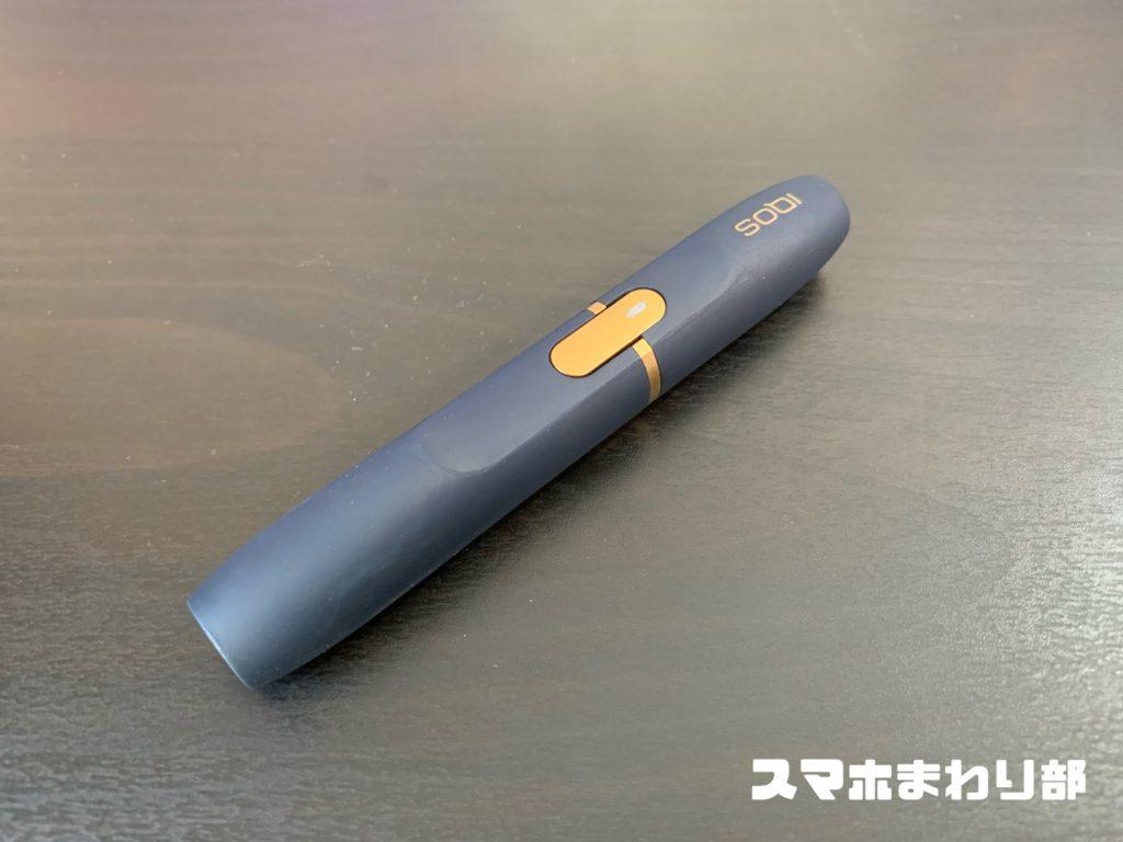 iqos-2.4-plus-holder-front-image
