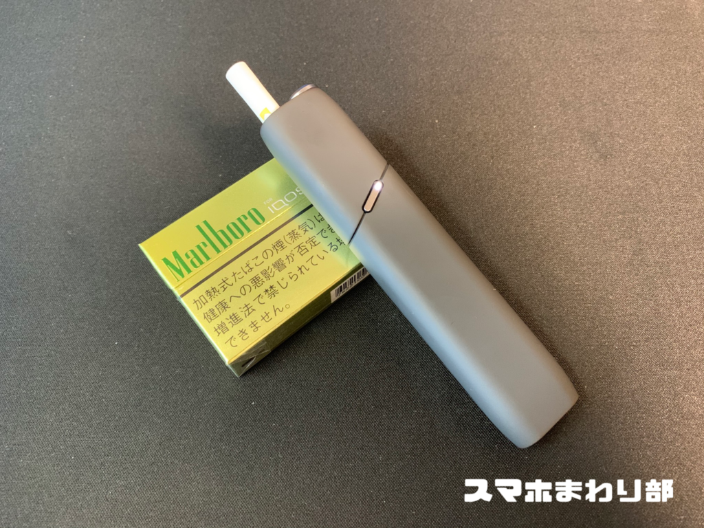 iqos-marlboro-new-bright-menthol-image