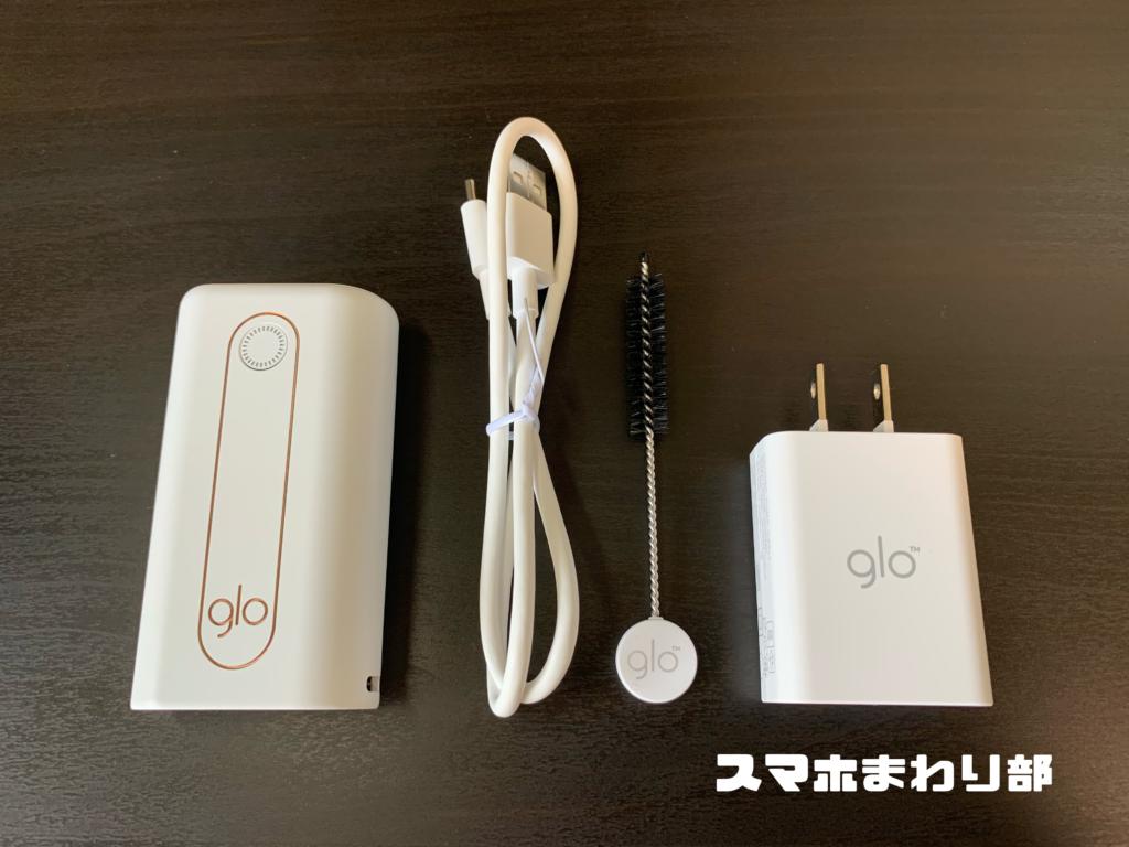 glo hyper belongings image