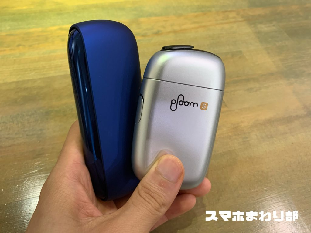 Ploom-S-2.0-and-iQOS-3-DUO-comparison-image