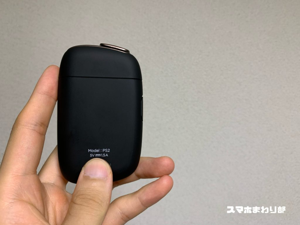 Ploom S 2.0 black back image
