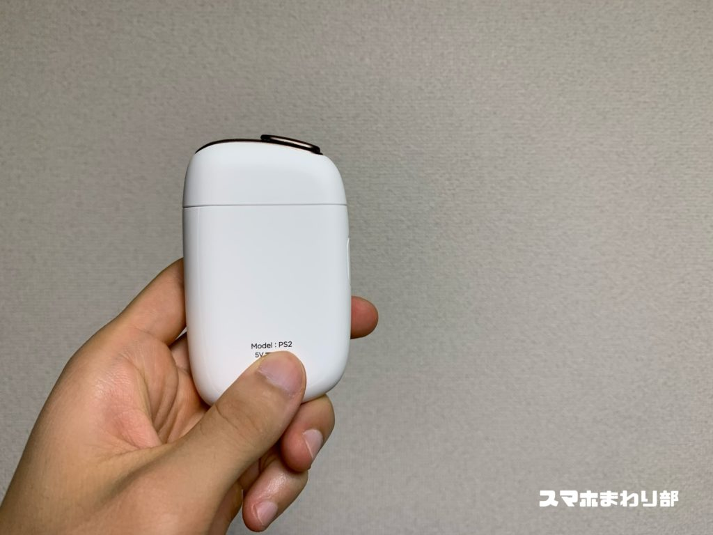 Ploom S 2.0 white back image