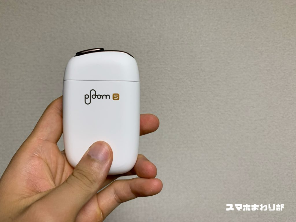 Ploom S 2.0 white image