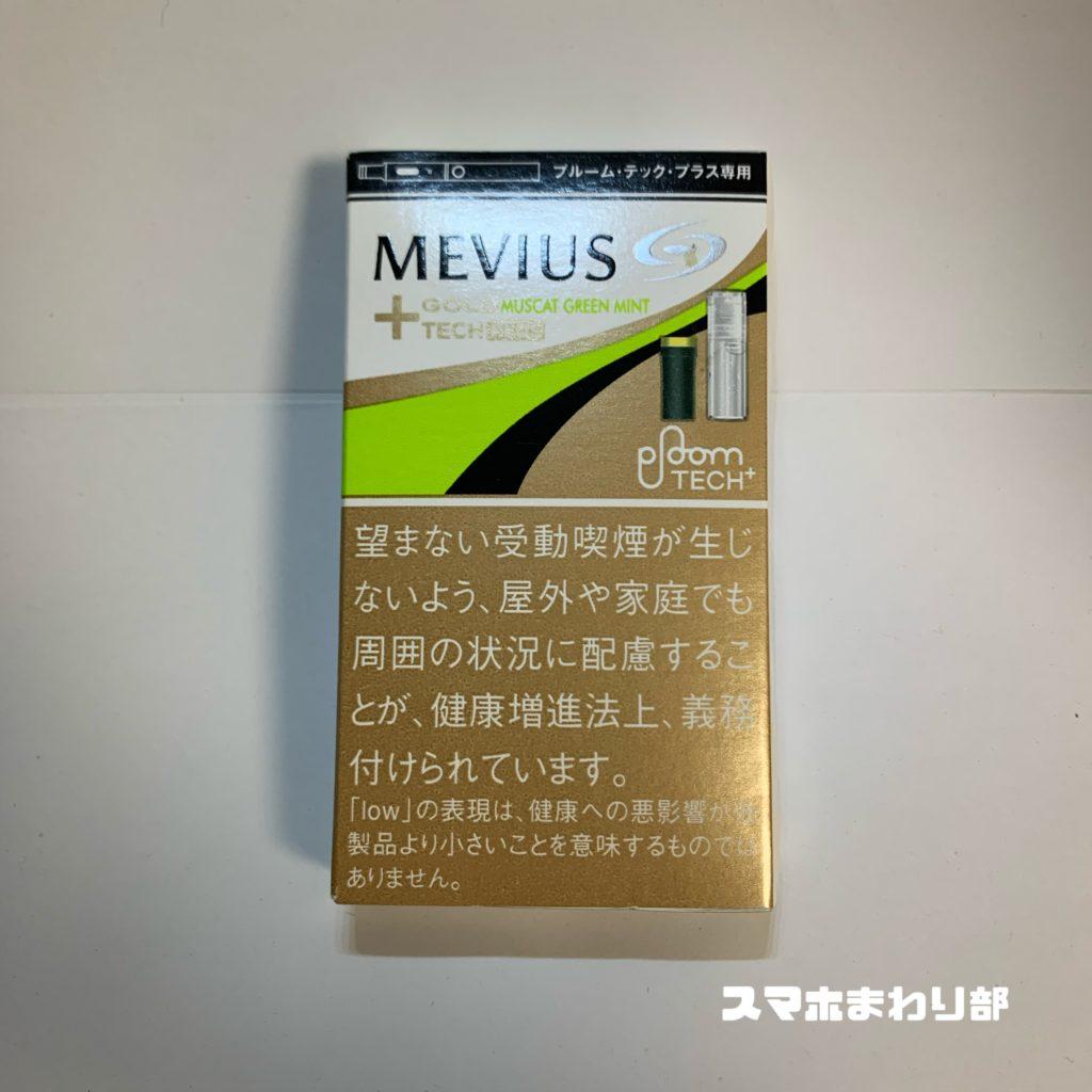 PloomTECH plus mevius gold muscat green mint image