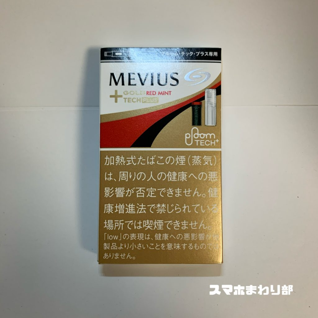 PloomTECH plus mevius gold red mint image