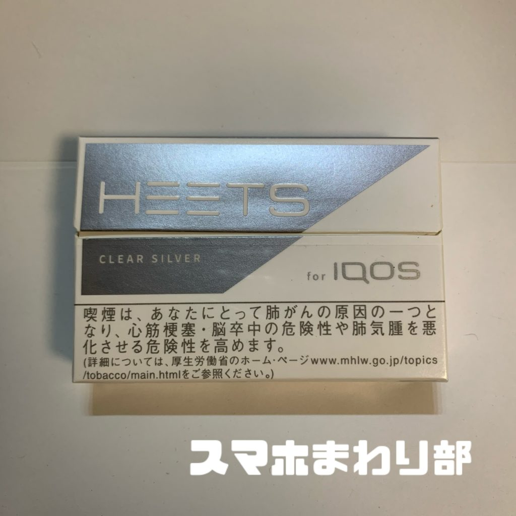 iQOS HEETS clear silver image
