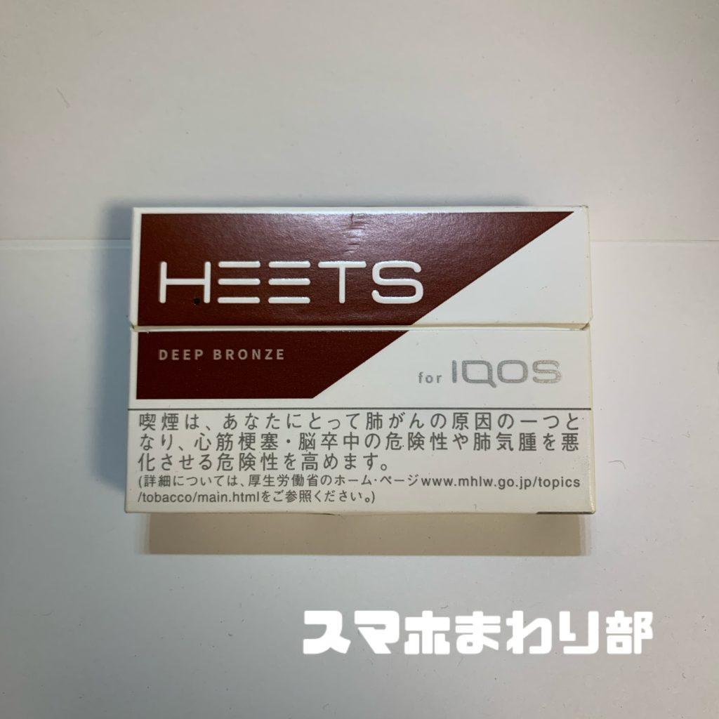 iQOS HEETS deep bronze image