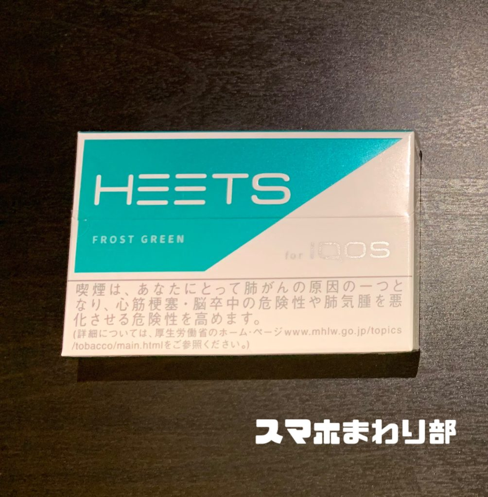 iQOS HEETS frost green image