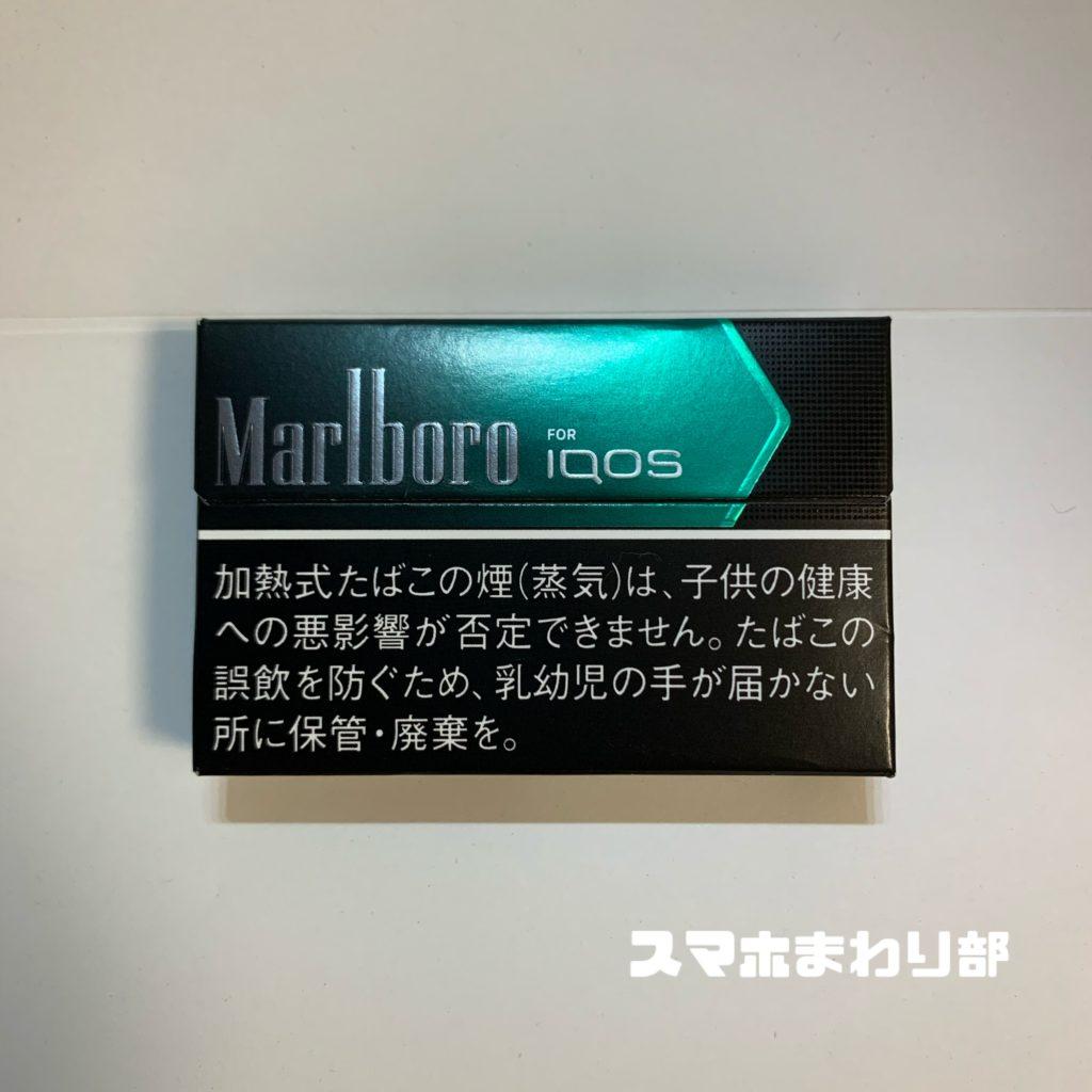 iQOS marlboro black menthol image