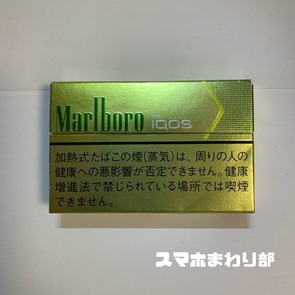 iQOS marlboro bright menthol image