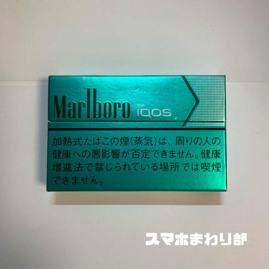 iQOS marlboro menthol image