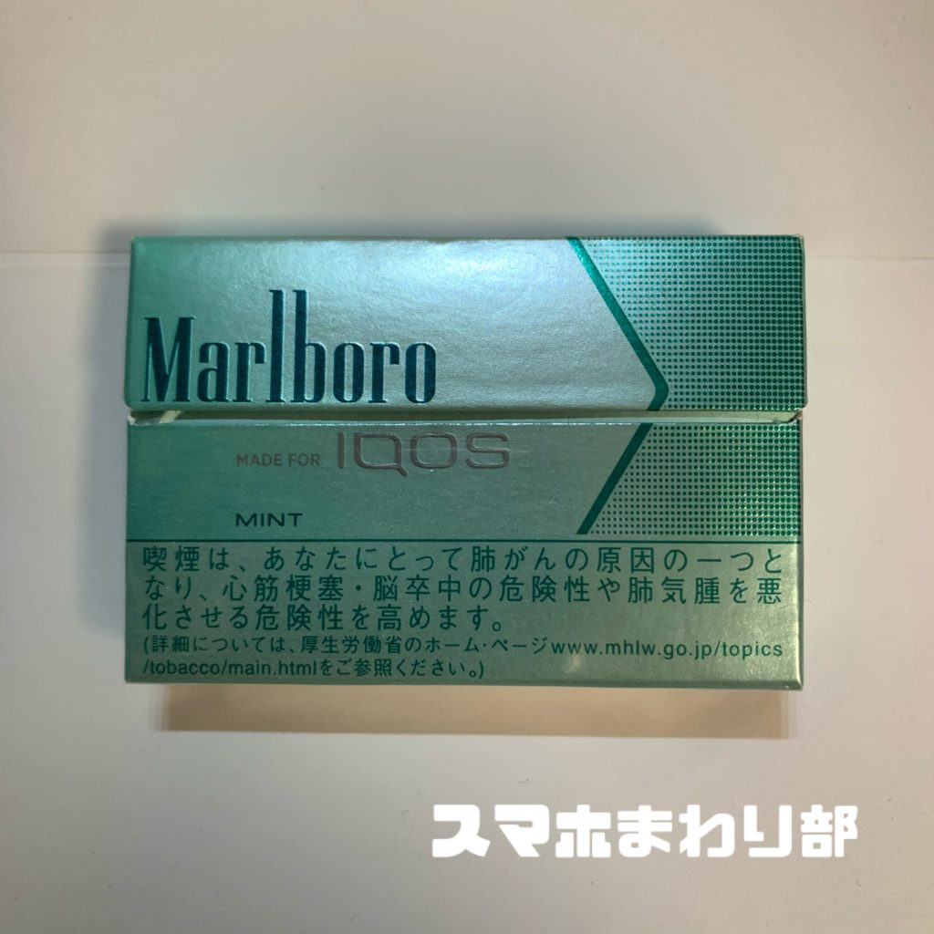 iQOS marlboro mint image