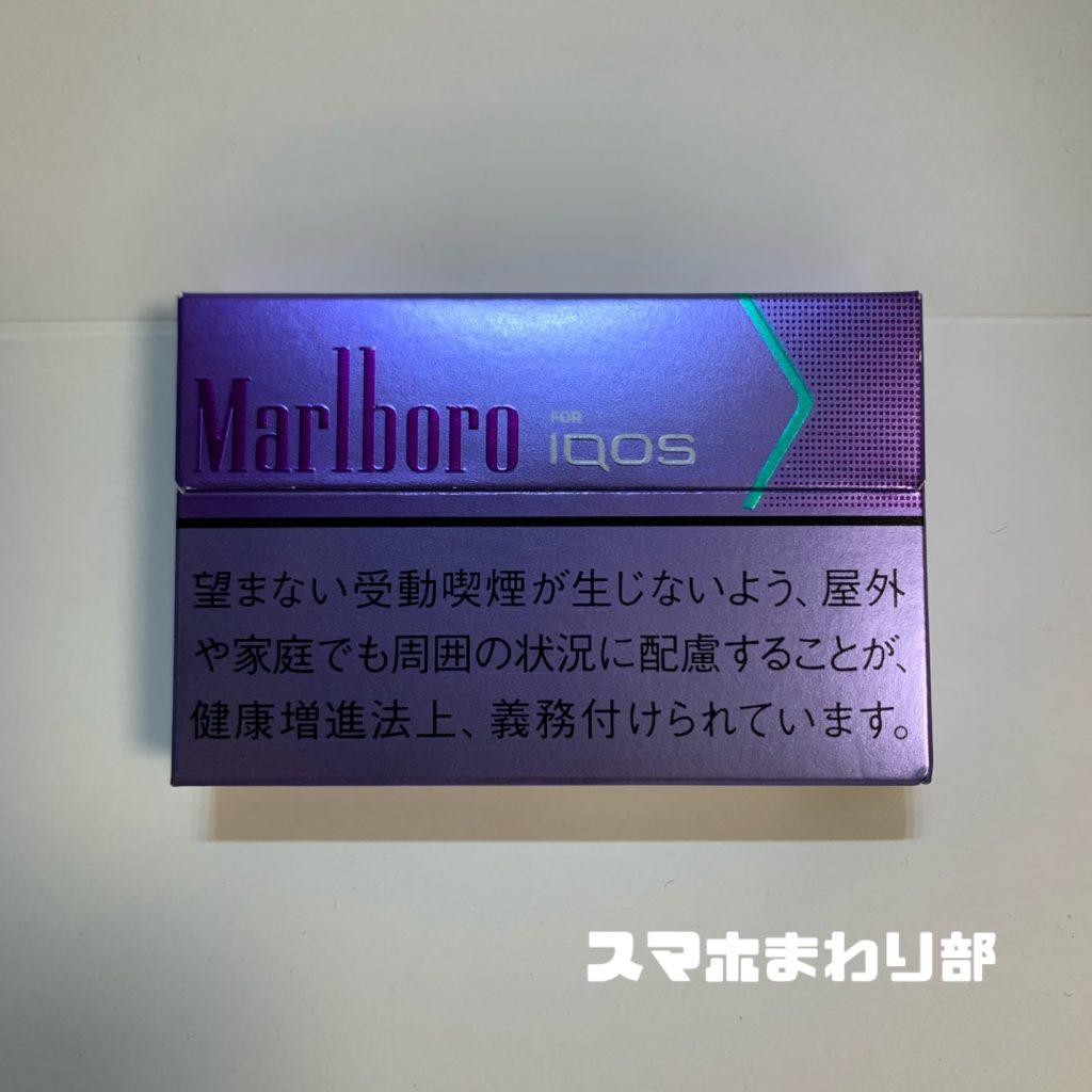iQOS marlboro purple menthol image