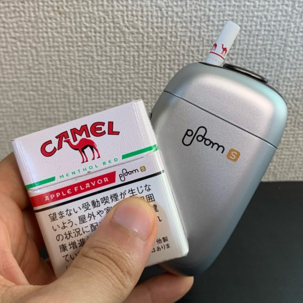 PloomS-Menthol-Red-Apple-Flavor