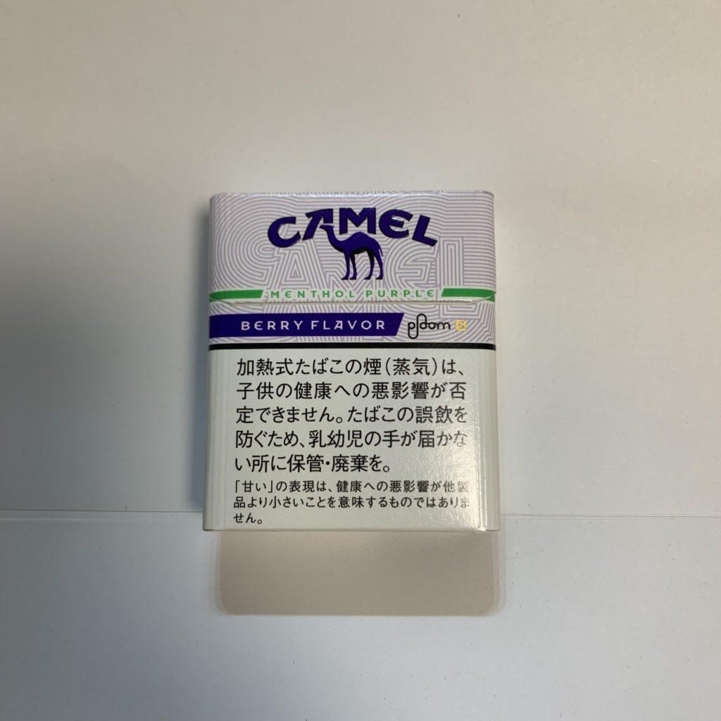 PloomS-Menthol-purple