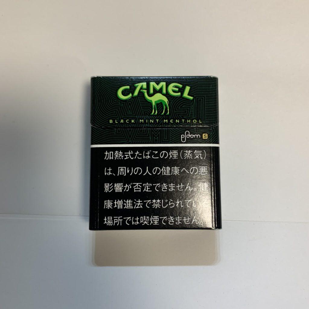 PloomS-black-mint-menthol