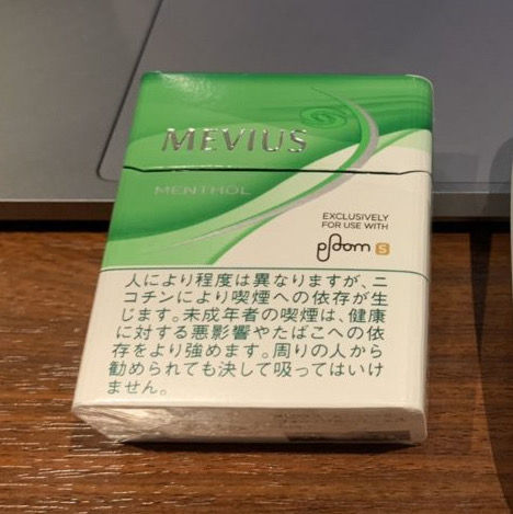 ploom-s-stick-mevius-menthol-image
