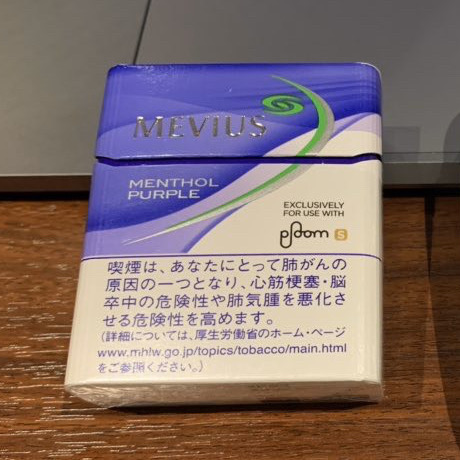 ploom-s-stick-mevius-menthol-purple-image