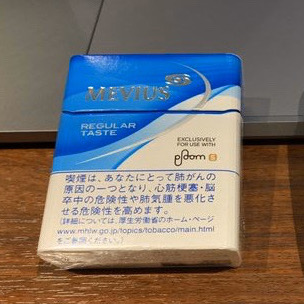 ploom-s-stick-mevius-regular-taste-image
