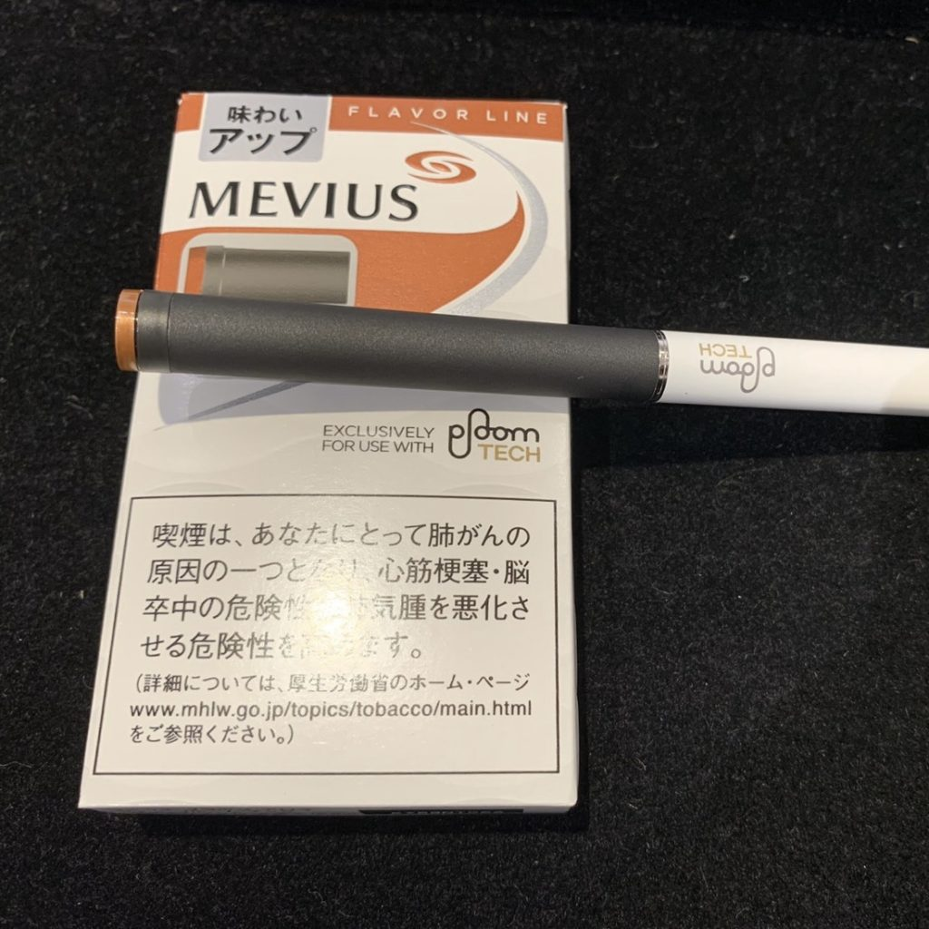MEVIUS BROWN AROMA for Ploom TECH