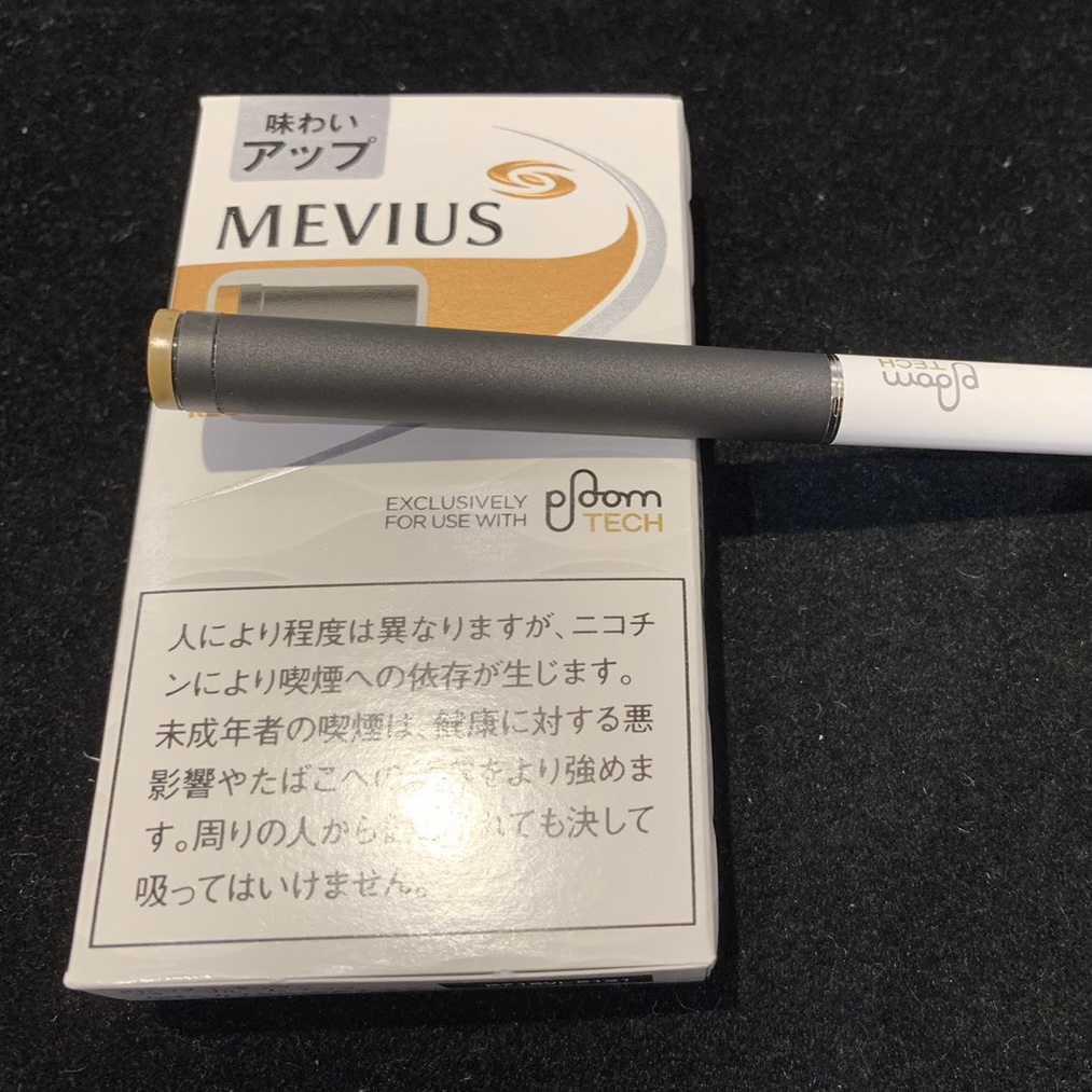 MEVIUS REGULAR for Ploom TECH