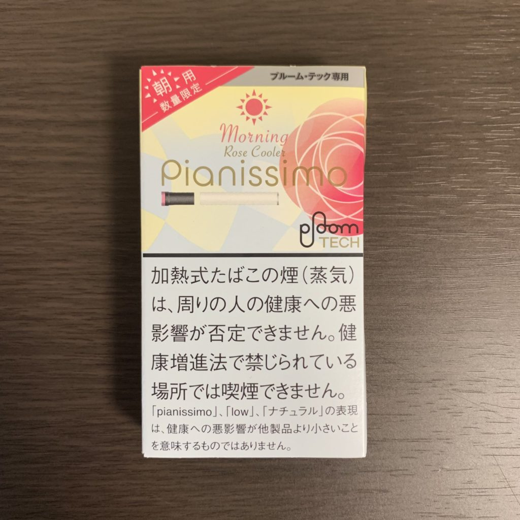PloomTECH pianissimo morning rose cooler