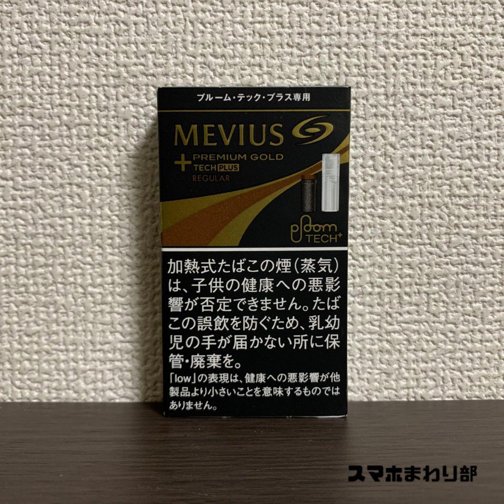 PloomTECH plus mevius premium gold image